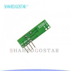 ماژول ASK RXB13-433M