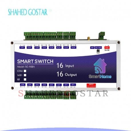 کنترل پیامکی 16 کانال|کنترل از راه دور 16 کانال